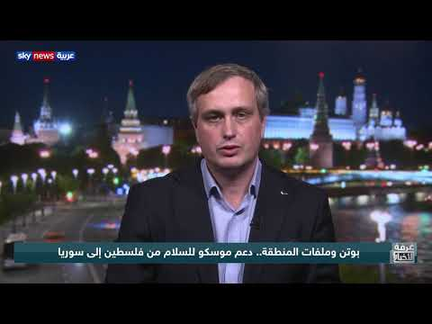بوتن وملفات المنطقة.. دعم موسكو للسلام من فلسطين إلى سوريا  - نشر قبل 3 ساعة