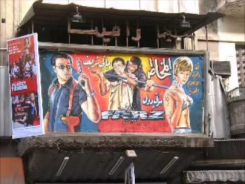 Popular culture In Syria