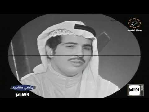 HD 🇰🇼 الفنان البحريني ابراهيم حبيب استديوهات الكويت الماضي الجمييل