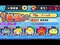 #675最強なぞり消し妖怪は?『妖怪ウォッチぷにぷに』さとちんアニメで人気のゲーム実況プレイ攻略動画 Yo-kai Watch