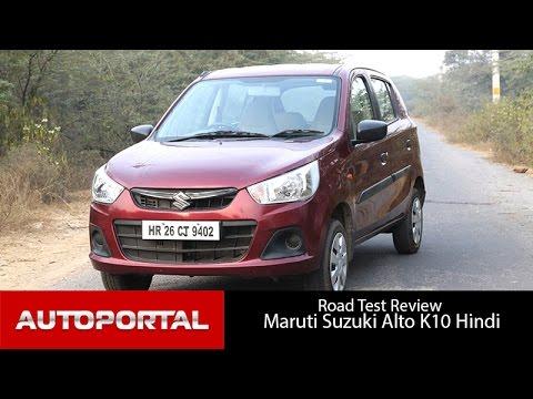 maruti suzuki alto k10 test drive review in hindi auto. Black Bedroom Furniture Sets. Home Design Ideas