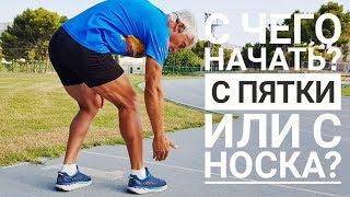 Как начать бегать? Анонс беговой программы yougifted.ru