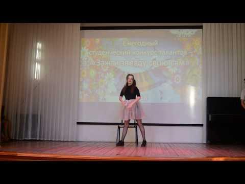 Танец под песню Te Molla(Arnon Feat. Killua)