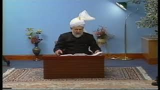 Tarjamatul Qur'an Class No 116 - 4th March 1996