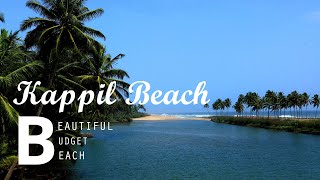 Rotate your phone and experience the reality | Kappil Beach, Thiruvananthapuram | 360° Video