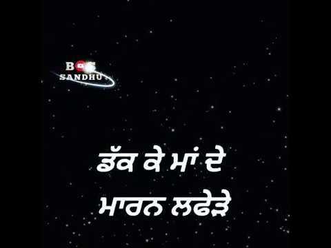 3 Top Best Shayari : Whatsapp Status Punjabi Status 2020 ...
