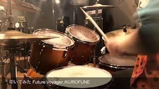 KUROFUNE - Future Voyager