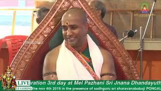Om Sharavanabhava 3rd day of skanda shasti mahotsavam