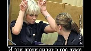 ВДВ против Путина