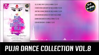 Puja Dance Collection Vol7 DJ Manik Mp3 Song Download