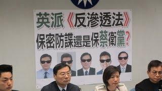 【台湾前国安局官员: 王立强案疑点重重】11/24 #海峡论谈 #精彩点评