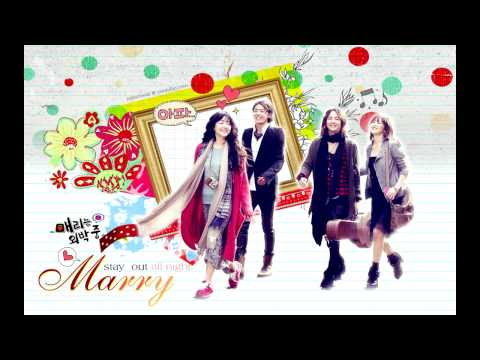 Han Seung Yeon[Kara] - Super Star Ost.Mary Stayed ...