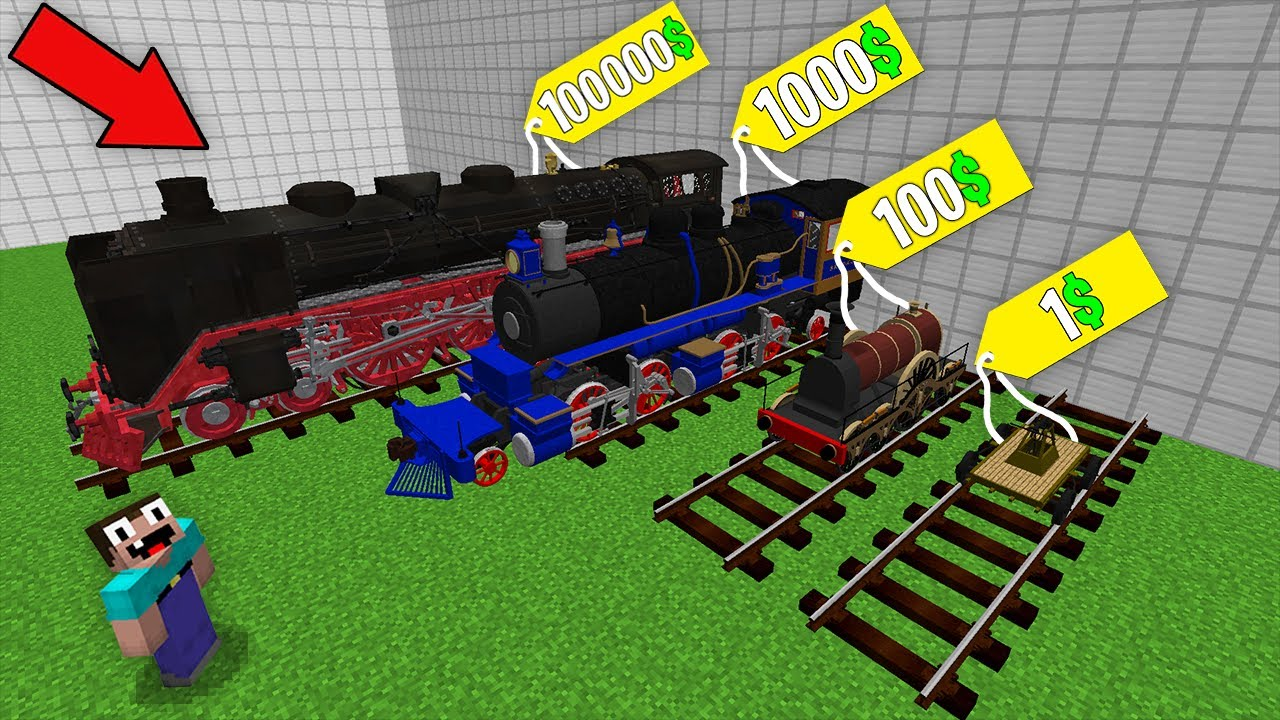 WHAT ARMORED TRAIN TO BUY? For $ 1 for $ 100 for $ 1000 for $ 100000 ! 100% TROLLING TRAP !