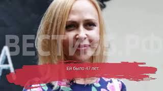 Скончалась народная артистка России Анжелика Волчкова