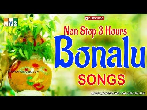 Bonala Dj Songs Non Stop 3 Hours Songs | Telangana Bonalu DJ songs | New Bonalu DJ songs 2016