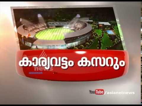 Greenfield Stadium to host T20 International