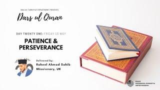 Daily Dars ul Quran #20: Patience & Perseverance #Ramadan2020