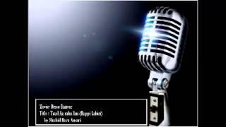 yaad aa raha hai karaoke by shahid Raza Ansari