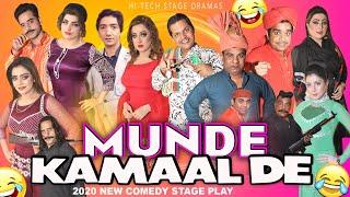 Munde Kamaal De 😁 😁New 2020 Full Punjabi Comedy Stage Drama 👌 Best Comedy 😁 😁 Hi-Tech Stage Dramas