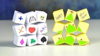 DIY Идеи для подарков | Движущиеся кубики из бумаги | Волшебные пазлы своими руками(Оригами движущиеся кубики из бумаги! ЛЕГКО И ПРОСТО!! Собирайте несколько картинок в одну или сделайте..., 2016-11-19T06:00:00.000Z)