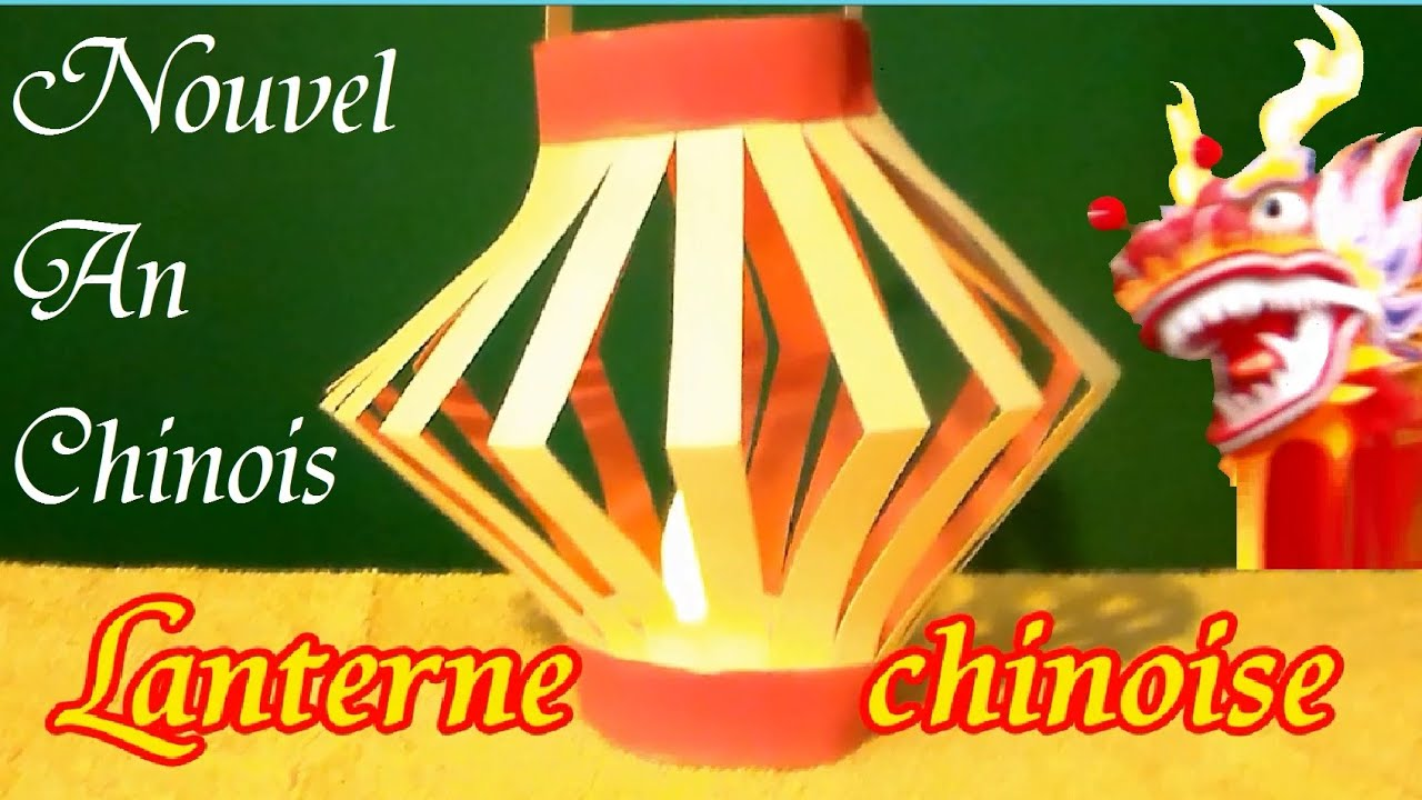 bricolage f te du nouvel an chinois une lanterne chinoise youtube. Black Bedroom Furniture Sets. Home Design Ideas