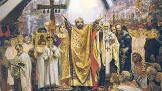 Крещение Руси легенда и факты