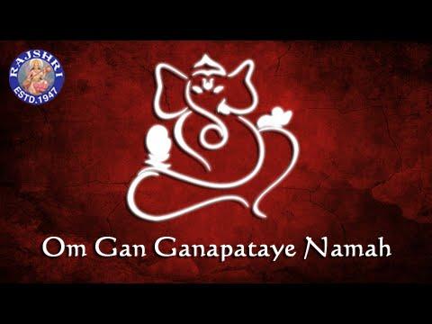 3d Hd Ganesh Wallpaper Om Gan Ganapataye Namah Shri Ganesh Mantra 11 Times