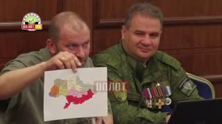В Донецке провозгласили новое государство -Малороссию