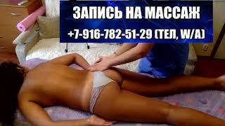 Антицеллюлитный массаж красивой девушке. Массаж бедер, ягодиц против целлюлита anticellulite massage