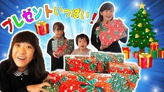 もうすぐクリスマスの季節がやってきます。今年はサンタさんから何のプ...