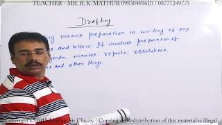 Drafting | Tools of communication | Business Communication | Mathur Sir Classes
