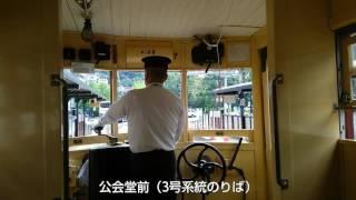 2016.10.15長崎電気軌道168号電車/長崎駅前→蛍茶屋