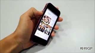 [파파GP] [사용기] 베루스 아이폰5 아이언쉴드 케이…