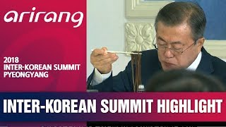 [2018 INTER-KOREAN SUMMIT PYEONGYANG] TWO KOREAN LEADERS HELD LUNCHEON AT PYEONGYANG RESTAURANT