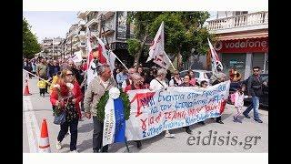 Πρωτομαγιάτικη συγκέντρωση ΠΑΜΕ στο Κιλκίς 2019-eidisis.gr web TV