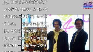 大河元気、アニメ『天下統一恋の乱』出演で「ギャラが上がった!」. ア...