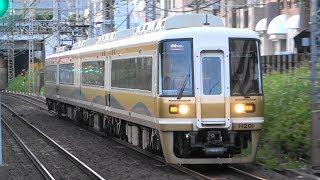 2019/09/08 0211レ 特急 泉北ライナー71号 11000系(11001F)