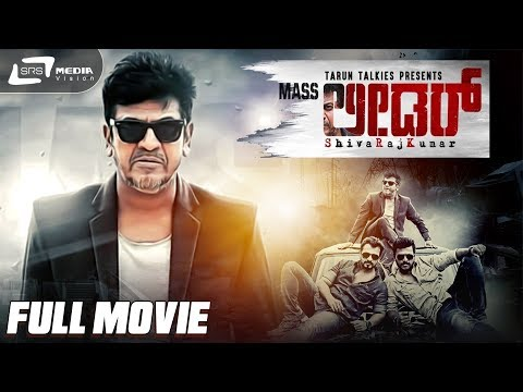 New picture 2020 kannada full movies download mufti