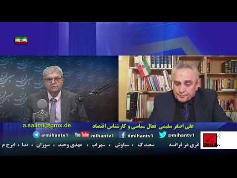خیزش سوختبران سراوان ، گسترش مبارزه و مقاومت ملی در استانهای فقیر نشین با نگاه اصغر سلیمی