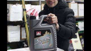Обзор масла PetroCanada 5w40. Лучший малозольник?