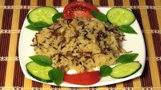 Как приготовить рис просто и вкусно - египетский рецепт