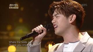 불후의명곡 Immortal Songs 2 - 에릭남 - The Rose + My Love .20180512 MP3