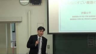 2010中等部選択授業「科学の時間」第1回pt1 こんなにすごい慶應の科学技術