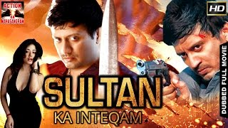 Sultan Ka Inteqam l 2017 l South Indian Movie Dubbed Hindi HD Full Movie