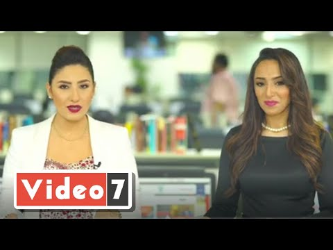 نشرة أخبار اليوم السابع .. السيسي يوجه بمواجهة التحديات الاقتصادية  - 23:58-2020 / 7 / 9