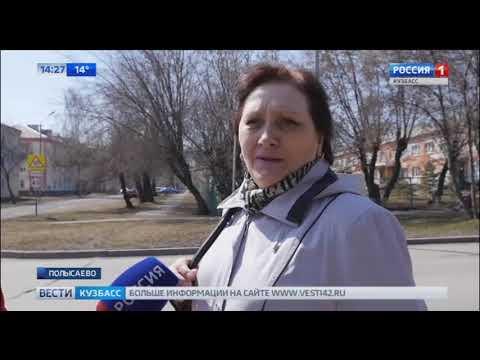 Жители Полысаева пожаловались на аварийное состояние городского парка