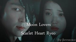 Хэ Су\Moon Lovers\ Scarlet Heart Ryeo \алые сердца:коре\ MV\ клип на дораму