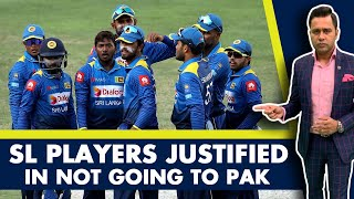 SL players JUSTIFIED in NOT going to PAK   #AakashVani   Cricket News
