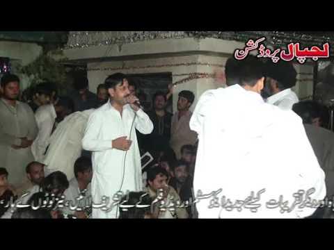 Sain Bhag Sarkar Sohan Islamabad Potwari Sher 2016 Sain Awias( RiP)