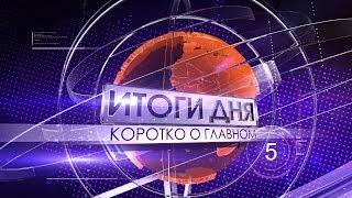 Благотворительный фонд в Волгоградской области собирает деньги ветеранам, чтобы сказать им «Спасибо»